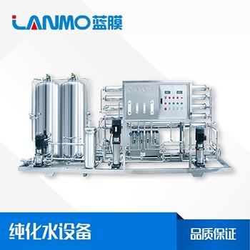 生物制药纯化水设备图片